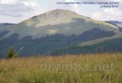 Гора Чивчин. Вершина