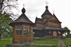 Церква Різдва Богородиці у Ворохті з дзвіницею. Фасад