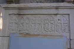 Церква Івана Богослова у Феодосії. Фраґмент порталу