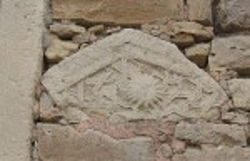 Армянская церковь св.Георгия. Фрагмент отделки