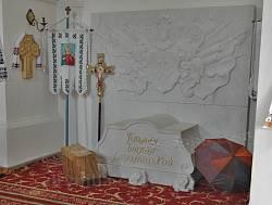 Символічна реконструкція поховання Б.Хмельницького