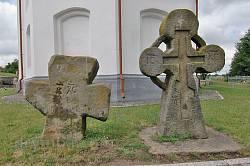 Суботів. Старовинні козацькі хрести
