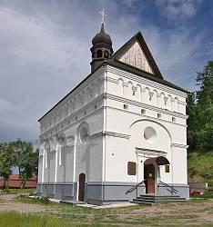 Церква св.Петра і Павла у Чигирині