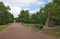 Чигирин. Центральна алея парку на Замковій горі