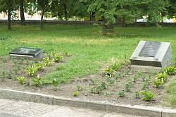Пам'ятний знак жертвам голодомору у Золотоноші