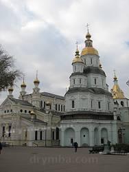 Харьков. Церкви Свято-Покровского монастыря