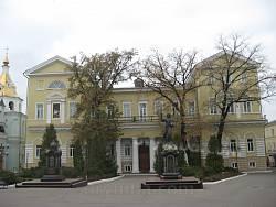 Свято-Покровский монастырь в Харькове. Архиерейский дом