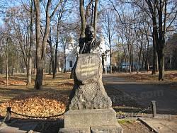 Могила Марка Кропивницкого