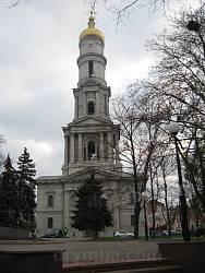 Харьков. Колокольня Успенского собора