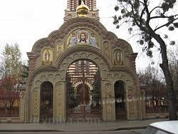 Благовіщенський кафедральний собор