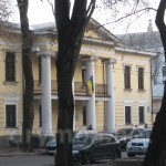 Харьков. Дом-дворец Сердюкова