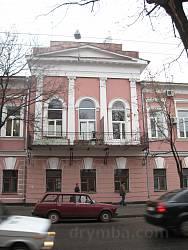 Усадебный дом на ул. К. Маркса, 26 в Харькове