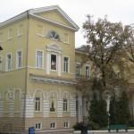 Архієрейський будинок