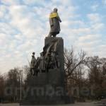 Харьков. Памятник Тарасу Шевченко