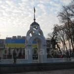 """Харків. Альтанка-фонтан """"Дзеркальний струмінь"""""""