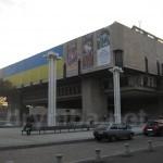 Харьковский национальный театр оперы и балета им. Н. Лысенко
