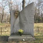 Символічна могила Миколи Хвильового у Харкові
