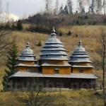 Сколівський район