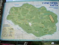 Туристична карта Міжгірського району