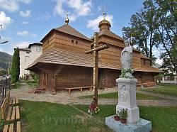 Церква cв.Параскеви
