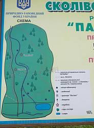 Сколе. Схема зони відпочинку в долині потоку Павлів