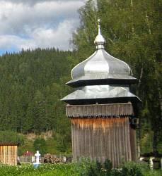 Село Шепіт. Дзвіниця церква св. Пророка Іллі