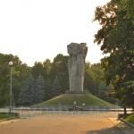 Меморіальний парк (м.Золотоноша, Черкаська обл.)