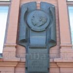Будинок-музей Д.І.Яворницького (м.Дніпропетровськ)