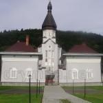 Монастир Різдва Пресвятої Богородиці сестер Пресвятої Родини у Гошеві