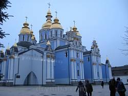 Киев. Михайловский Златоверхий собор