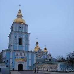 Київ. Дзвіниця Михайлівського собору