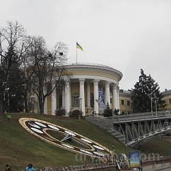 Киев. Международный центр культуры и искусств Федерации профсоюзов Украины (Октябрьский дворец)