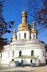 Киево-Печерская Лавра. Крестовоздвиженская церковь