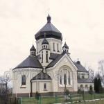Село Завадів (Львівська обл., Стрийський р-н)