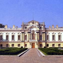 Київ. Маріїнський палац (фасад)