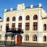 Национальная филармония Украины им Н.Лысенко (г.Киев)