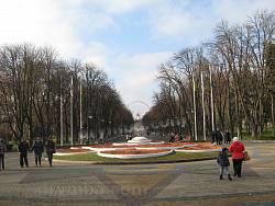 Харьков. Парк культуры
