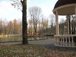 Центральний парк культури та відпочинку ім. М. Горького