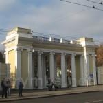 Центральний парк культури та відпочинку ім. Горького у Харкові