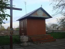 Дерев'яна каплиця церкви Різдва Пресвятої Богородиці