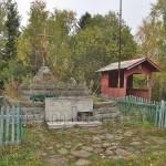 Могила Січових Стрільців (біля г. Ключ, Сколівський р-н)