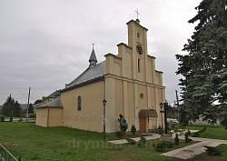 Костел св. Миколая у Миколаєві