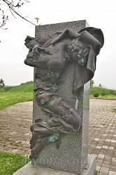 Памятник борцам за волю Украины