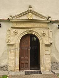 Портал костела в Жидачове. XVII ст