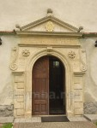 Портал костелу у Жидачеві. XVII ст