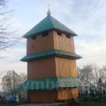 Дзвіниця церкви Різдва Пресвятої Богородиці у Лаврикові