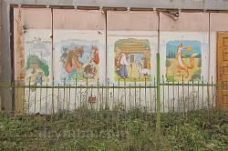 Миколаївські графіті