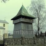 Дерев'яна дзвіниця храму св.Миколая в селі Лисятичі