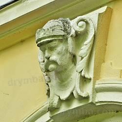 Палац Фредрів. Маскарон