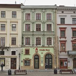 Площа Ринок. Кам'яниця Яншольцівська